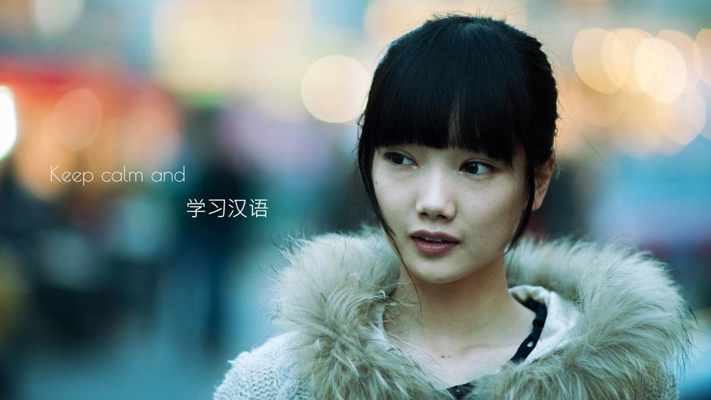 New! 75 лучших ресурсов для изучения китайского языка