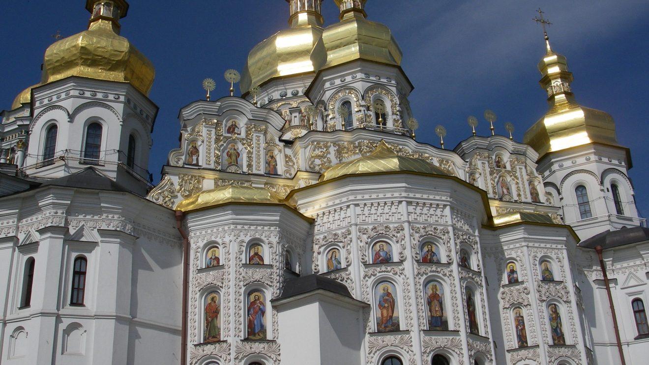 Украинский язык: компетенция А1