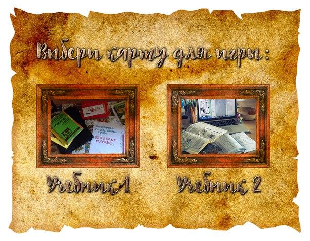 Защищено: Алина и Костя отжигают для своих подопечных из редких языков :))