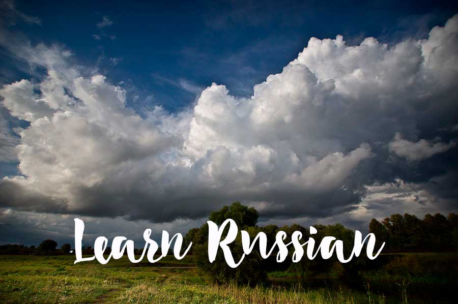 To learn Russian? Why not?