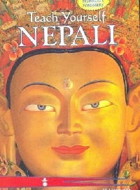Teach_yourself_nepali