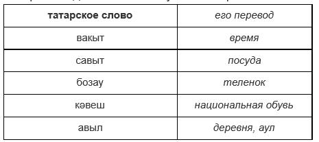 2016-10-25_18-05-45