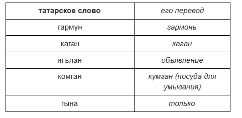 2016-10-25_18-06-46