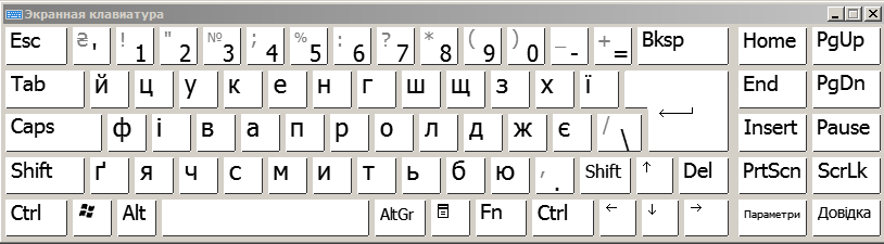 ekranklav