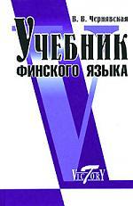 C:\Users\Галина\Desktop\8.jpg