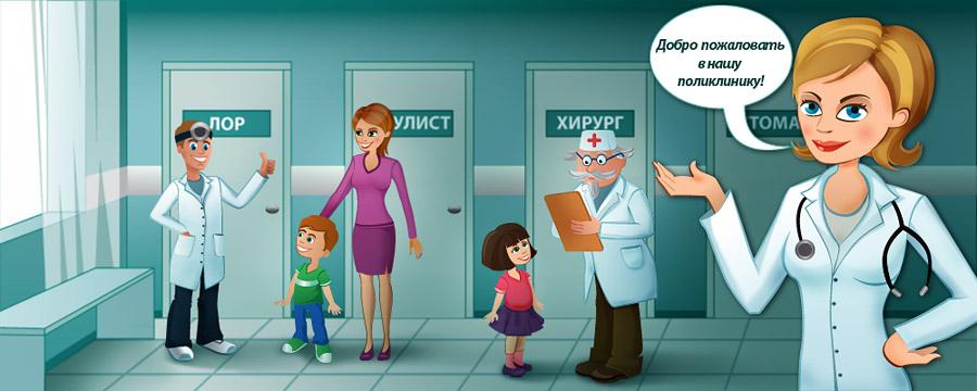http://rybinskblog.ru/wp-content/uploads/2014/10/poldet.jpg