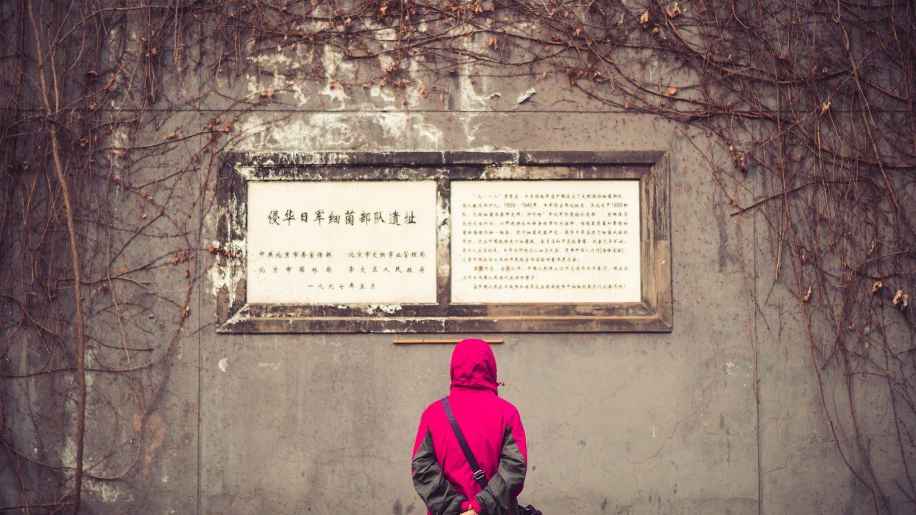 Хочу учить китайский. С чего начать? (Мой опыт изучения языка и преподавания начинающим)