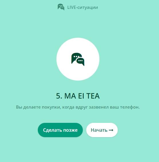 Как начать учить эстонский язык в удовольствие
