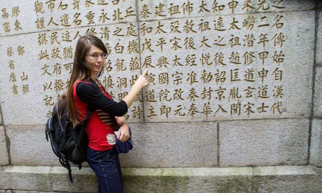Что делать, если ты не студент, а учиться в Китае хочется?