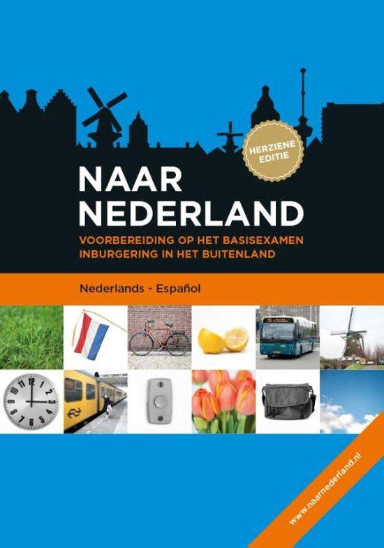 Naar Nederland от Boom