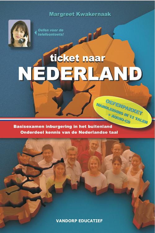 Ticket naar Nederland от VanDorp