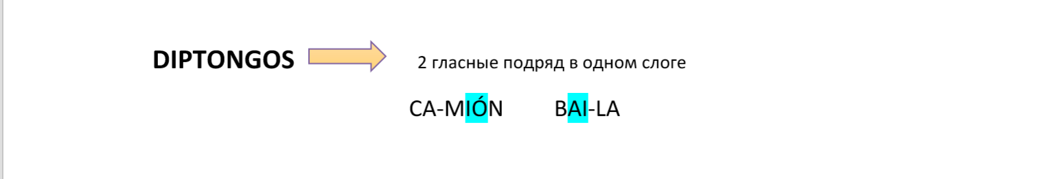 Tablica10-1