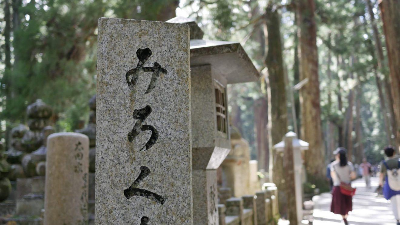 10 неочевидных мест для первого посещения Японии