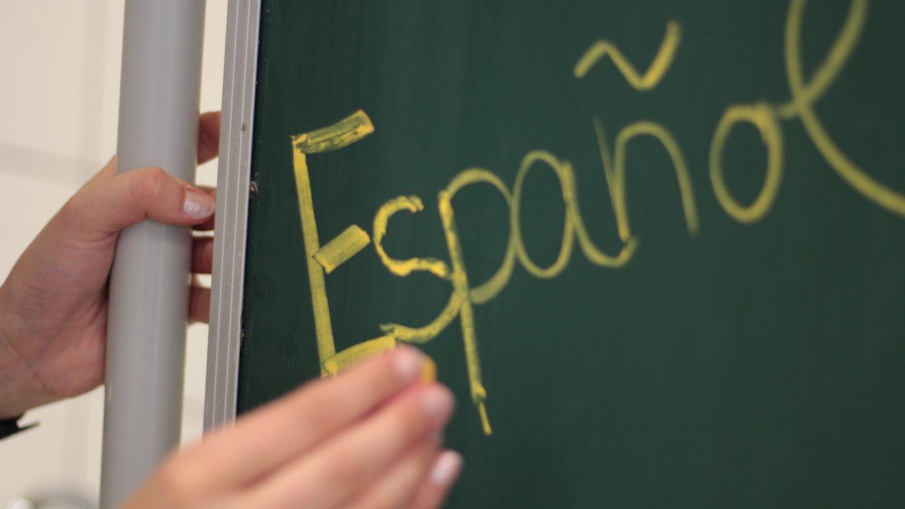 Ударение в испанском языке