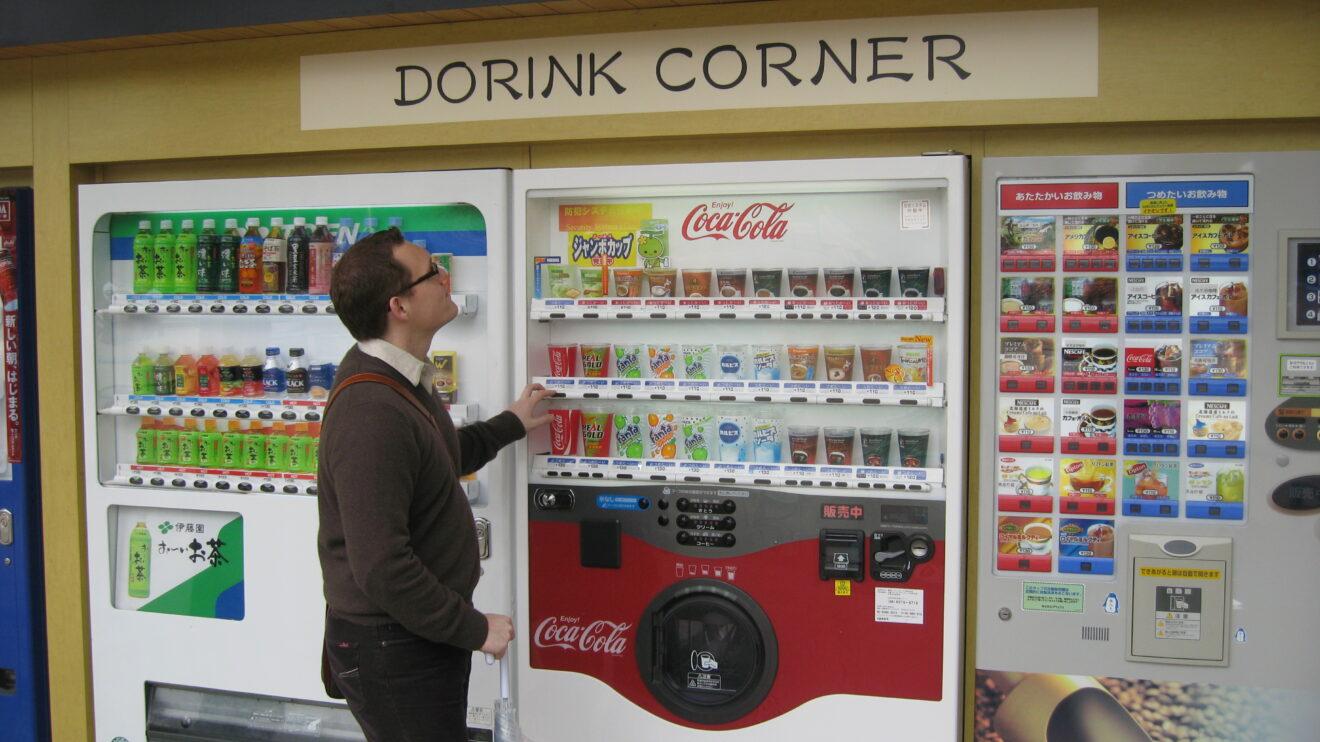 Dorink
