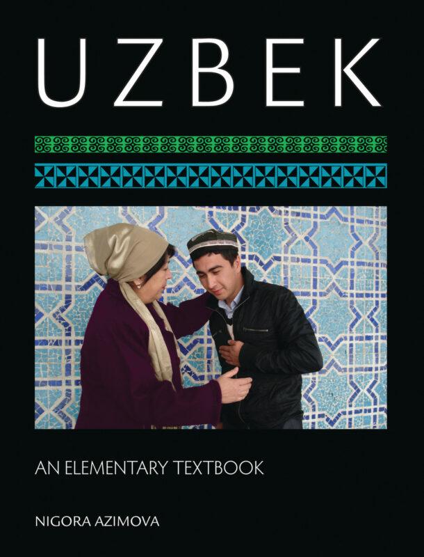Uzbek.An elementary textbook
