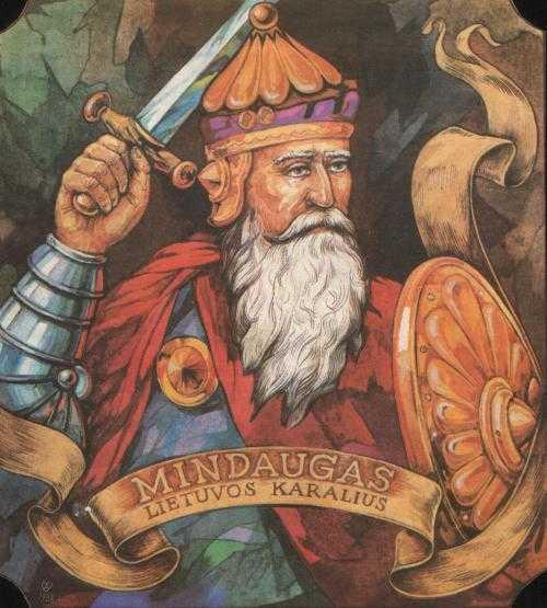 Миндаугас