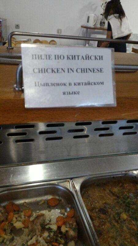 bolgaria1hohma