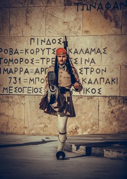 Греческий алфавит в пространстве и времени